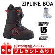 16-17 BURTON バートン ブーツ ZIPLINE BOA ジップライン ボア キッズ 【正規保証書付】