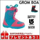 BURTON バートン ブーツ GROM BOA グロム ボア キ...