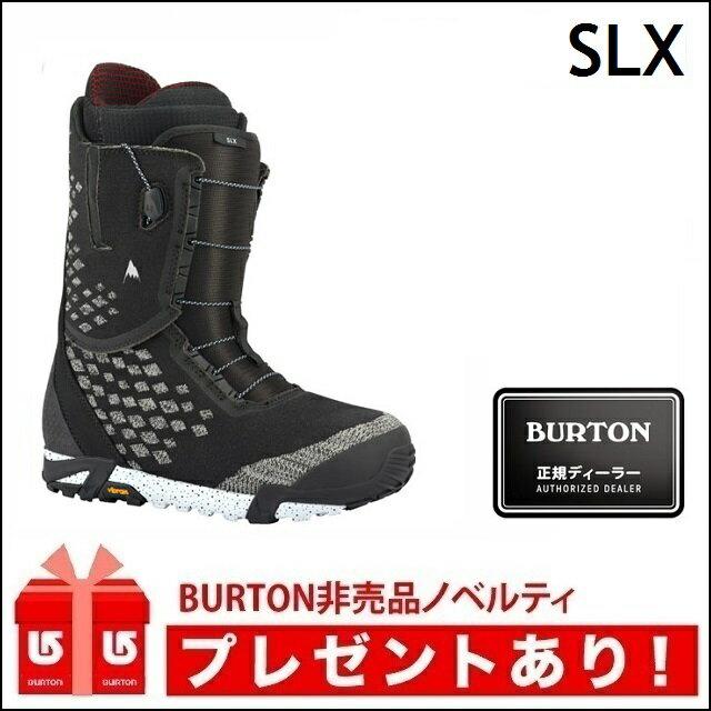 17-18 BURTON バートン ブーツ SLX エスエルエックス 【正規保証書付】:プロショップ ベルズ