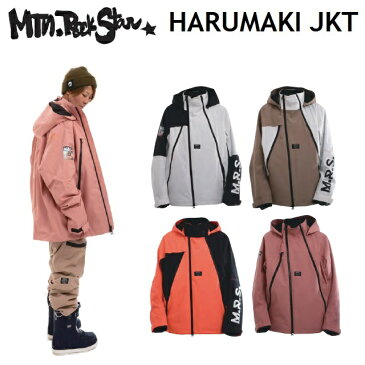 19-20 MOUNTAIN ROCK STAR マウンテンロックスター HARUMAKI JACKET ハルマキ ジャケット ウエア メンズ レディース スノーボード