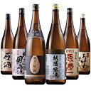 【約35%OFF!!】特割!本場新潟・東北の原酒飲みくらべ一升瓶6本組
