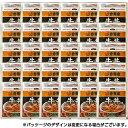 吉野家 冷凍牛丼の具 30袋 120g×30袋 送料無料 冷凍 人気 1食あたり 約324円【7560円(税込)以上で送料無料】 2