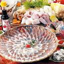 【お歳暮 御歳暮 ギフト 贈り物 送料無料 魚介 海鮮】 魚 フグ ふぐ とらふぐ 料理 セット