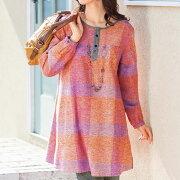 クレヨンタッチチェック チュニック ベルーナ レディース ファッション