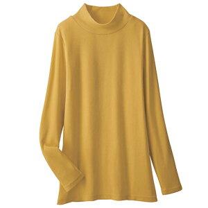 リブハイネックプルオーバー ベルーナ レディース ファッション