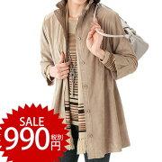 ジャケット アンサンブル ベルーナ レディース ファッション