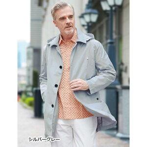 ハーフコート S M L LL 3L <スイゲン>防風軽やかスプリングコート(S〜3L) ベルーナ 40代 50代 60代 メンズ 紳士 大人 ファッション 春 春服 メンズライフ ハーフ コート アウター 羽織