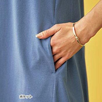 カットソーワンピースMLLL綿100%素材ポケット付ロング丈ワンピース(M〜LL)ベルーナBelluna40代50代60代レディースミセス大人ファッション夏ワンピース