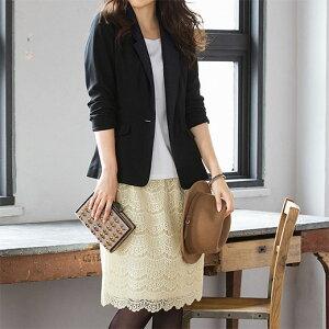ジャケットスカートセット ベルーナ ラナン Ranan 【30代 40代 レディ…
