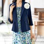 ≪2016夏新着≫花柄プリント3点セットスーツ(7AR〜17AR)ベルーナ【40代50代60代レディースミセスファッション】