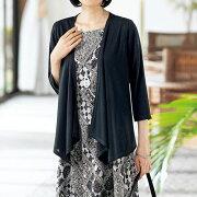 カーディガン ペイズリープリント ベルーナ レディース ファッション