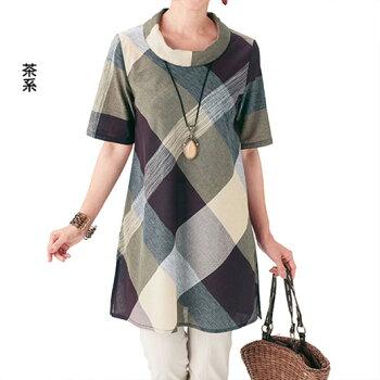 ビッグチェック柄オーバーブラウス2色組(M〜LL)ベルーナベルーナ【40代50代60代レディースミセスファッション】
