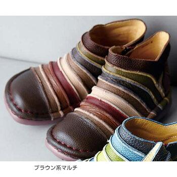<エスタシオン>本革レインボーショートブーツベルーナラナンRanan30代40代ファッションレディース