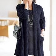 スラブニットトッパーカーディガン ベルーナ レディース ファッション