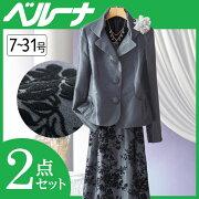 シャンタン フロッキースカートスーツ ベルーナ レディース ファッション フォーマル ジャケット スカート
