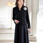 ベルベットオパールジャケットアンサンブル ベルーナ レディース ファッション