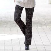 ファーイージーパンツ ベルーナ レディース ファッション アイテム