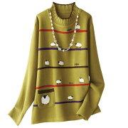 アップリケ セーター ベルーナ レディース ファッション アウトレット