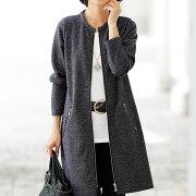 ツイード ジッパー チュニック ベルーナ レディース ファッション アウトレット
