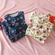 エレガンストラベルパジャマ ベルーナ レディース ファッション