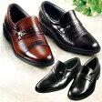 <クラリーノ>軽量ビジネス紳士靴 ベルーナ【40代 50代 60代 メンズ 紳士 男性 ファッション】