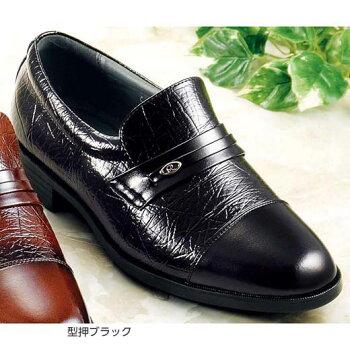 <クラリーノ>軽量ビジネス紳士靴ベルーナ【40代50代60代メンズ紳士男性ファッション】