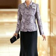 ジャカードジャケットスーツ ベルーナ レディース ファッション フォーマル ジャケット スカート