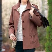 プリント ジャケット ベルーナ レディース ファッション