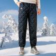 リラックス/S/M/LL/L/3L暖か軽量キルトパンツ ベルーナ【40代 50代 60代 メンズ 紳士 男性 ファッション】【メンズアイテム】