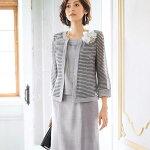 スーツ入学卒業母ママ大きいサイズ麻入りボーダー素材3点セットスーツ(7AR〜17AR)ベルーナ40代50代60代レディースミセスファッション