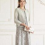 スーツ入学卒業母ママ大きいサイズ総レースワンピースアンサンブル(7AR〜17AR)ベルーナ40代50代60代レディースミセスファッション