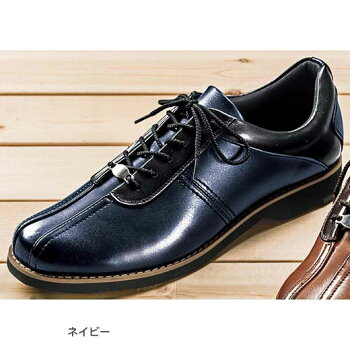 カジュアルメンズ夏27.0cm26.5cm26.0cm25.5cm25.0cm24.5cm24.0cmサイズ履き心地、仕上げにこだわり抜いた日本製レザースニーカー。<大和の匠>こだわり職人のレザースニーカーベルーナ40代50代60代ファッションメンズ紳士