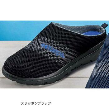 スニーカーメンズ夏MLLLサイズ<ケイパ>楽々サボスニーカー単品ベルーナ40代50代60代ファッションメンズ紳士