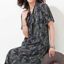 ●アウトレット● スーツ リーフ柄スカートセットアップ<アリサル>ベルーナ ルフラン 40代 50代 60代 レディース ミセス ファッション 夏服 婦人服 SALE 在庫限り 在庫処分