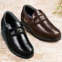 <大和の匠>こだわり職人のレザー紳士靴 ベルーナ 40代 5...