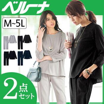 パンツスーツ/M/LL/Lどんなシーンでも0秒で完成!!この春、即コーデとトレンド感を手に入れる。よそゆきSetUp宣言!テーパードパンツセットアップ(M〜LL)ベルーナラナンRanan30代40代ファッションレディース