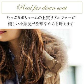 ダウンコートMLLLリアルファー付ダウンコート(M〜LL)ベルーナベルーナラナンRanan30代40代ファッションレディース