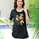 Tシャツ 夏 M LL Lサイズ 綿100%プリントTシャツ(M〜LL) ベルーナ 40代 50代 60代 レディース 女性 ミセス ファッション