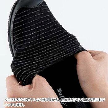 スニーカー夏S(22.5cm)M(23.0~23.5cm)LL(24.5~25.0cm)L(24.0cm)サイズゆったりワイズのびの~びウェッジシューズベルーナ40代50代60代レディースミセスファッション幅広ワイド4E