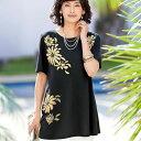 Tシャツ 夏 5L 4L 3Lサイズ なめらか綿モダールロング丈プリントTシャツ(3L〜5L) ベルーナ 40代 50代 60代 レディース ミセス ファッション 大きいサイズ