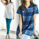 ●アウトレット●シャツ 夏 レーヨン麻シャツチュニック(M〜3L) ベルーナ 40代 50代 60代 レディース ミセス ファッション シャツ トップス 夏服 在庫処分 在庫限り・・・