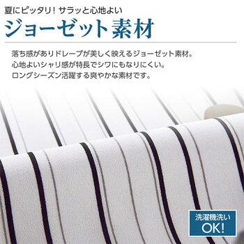 ブラウスSMLLLジョーゼット素材タック使いブラウス(S〜LL)ベルーナBelluna40代50代60代レディースミセスファッション夏服ブラウスインナー