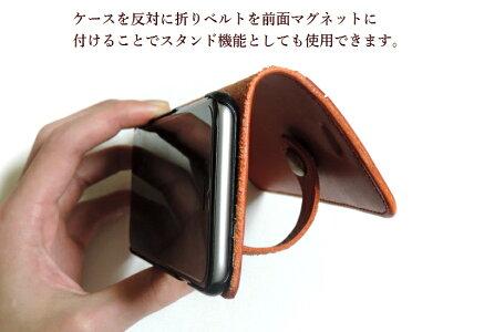 【名入れ無料】iPhone6siPhone6栃木レザー手帳型ケース本革アイフォン6手帳型ケースカバーハンドメイドレザー本革栃木レザー革アイホン6sアイフォン6s栃木レザーiPhone6sケースiPhone6sカバーBELLVOメンズレディースペア敬老の日ギフト日本製