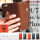 【名入れ&メール便送料無料】毎回完売 iPhone7Plus iPhone8Plus iPhone6sPlus iPhone6Plus 手帳型ケース iPhone7Plus 手帳型ケース アイフォン7プラス 日本製 レザー 本革 栃木レザー 革 BELLVO クリスマス Xmas