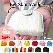 二つ折り財布がま口財布レディース二つ折りかわいい二つ折り財布がま口本革レザー財布