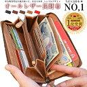 【楽天ランキング1位受賞】長財布 メンズ 財布 レディース ...