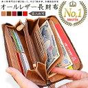 \一粒万倍日&超吉日クーポン利用で→7,777円!24時間限
