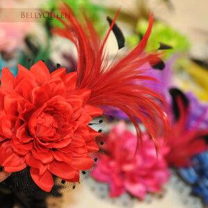 【1D-836】【訳あり】【在庫限定】ベリーダンス アクセサリーベリーダンス 衣装 ヘアアクセサリー 全14色