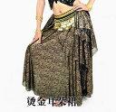 【445】ベリーダンススカートラメ スリットスカート 全5色 ダンス/ステージ衣装/ハロウィン/コスチューム/コスプレ/アラビアン