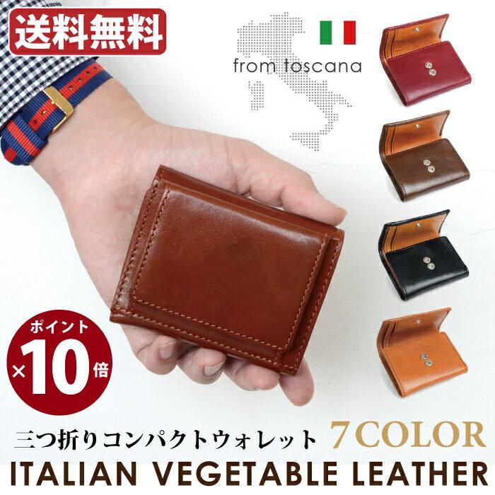 54effd7d1a51 小さい財布 極小財布 イタリアンレザー コンパクト ミニウォレット メンズ レディース ミ…